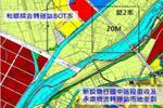 安南區長和路一段拓寬為40公尺